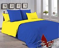 Двуспальное постельное белье (поплин) P-3949(0643)