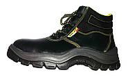 Ботинки рабочие Bicap A 4266 K 4 S3 SRC