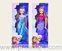 """Кукла """"Frozen"""" 29 см"""