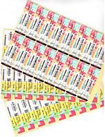 Лицензионные наклейки