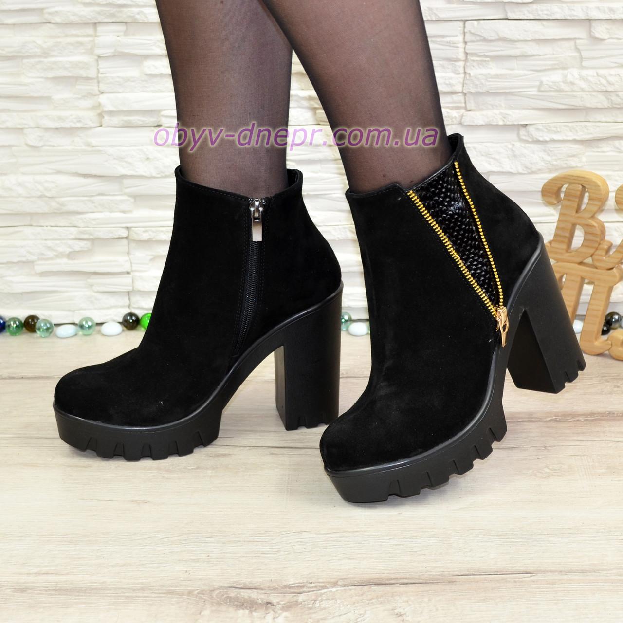 fe72d256c81b Полуботинки зимние женские замшевые на высоком каблуке: продажа, цена в  Днепре. ...