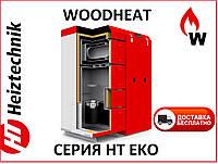 Котел пеллетный  Heiztechnik HT Eko KL 25 кВт 4 класс (Польша) Автоматический