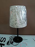 Лампа настольная с абажуром комнатная ПАРИЖ