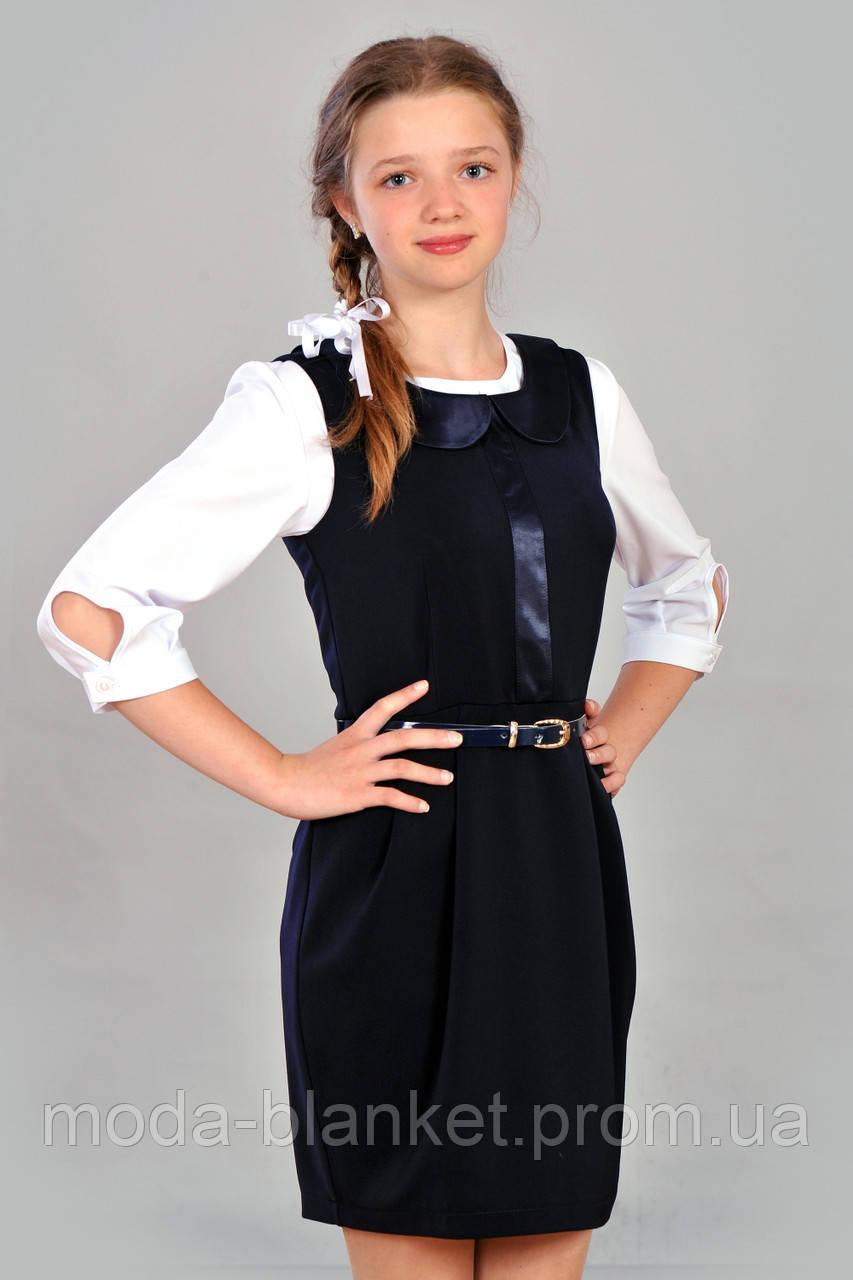 Элегантный подростковый сарафан для школы - moda-blanket.com.ua в Хмельницком