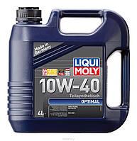 Моторное масло 10W40 LIQUI MOLY 4л OPTIMAL