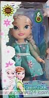 """Кукла """"Frozen"""" 24 см"""