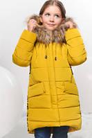 Пальто зимнее детское  для девочки. Пуховик с енотом