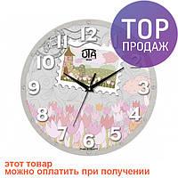 Настенные Часы Mini Сказочное Письмо / Настенные часы
