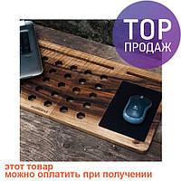 Деревянная подставка Деск для ноутбука / подставка для гаджетов
