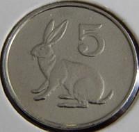 Монета Зимбабве. 5 центов 1999 год