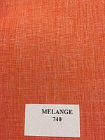 Рулонна штора Меланж