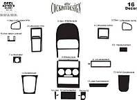 Накладки на панель Опель Астра / Opel Astra G