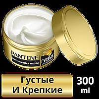 Маска для волос Pantene Pro-V Густые и крепкие 300 мл