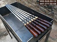 Шампура с оковками из бронзы (шампуры на подарок), фото 1