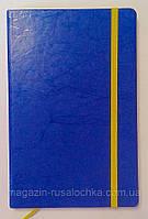 Блокнот деловой А5 Чистый лист 96 л. На резинке В30/1 Библьос Украина