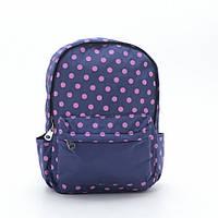 c434bb41b684 Для девочки подростка рюкзак в Украине. Сравнить цены, купить ...