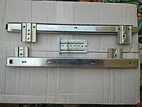 Направляющая для клавиатуры 350 мм