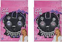 """Набор украшений для девочек """"Драгоценности для принцессы"""" (556 0047)"""