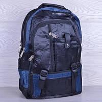 """Рюкзак школьный """"CFS"""". 7-11 класс. Черный+синий. Оптом и в розницу"""