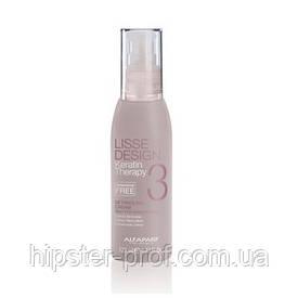 Крем против спутывания волос Alfaparf Milano Lisse Design Keratin Therapy Cream