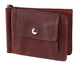 Кожаный зажим для денег универсальный с отделениями для карт и карманом для монет (Makey). Цвет коричневый