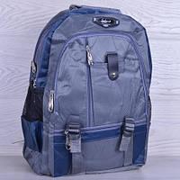 """Рюкзак школьный """"CFS"""". 7-11 класс. Серый+синий. Оптом и в розницу"""