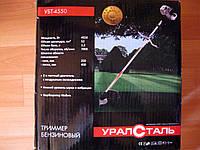 Коса бензиновая Уралсталь УБТ-4550, фото 1