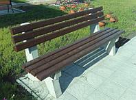 Лавочка садовая, парковая №7 на бетонных ножках