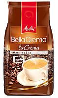 Кава натуральна смажена в зернах Melitta Bella Crema laCrema «БеллаКрема ла Крема» (1000 г)