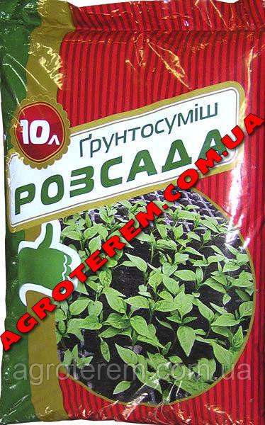 Субстрат Розсада 10л