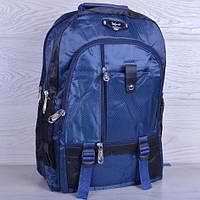 """Рюкзак школьный """"CFS"""". 7-11 класс. Синий+черный. Оптом и в розницу"""