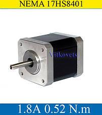 Шаговый двигатель 17HS8401  1.8A 0.52N.m, фото 2