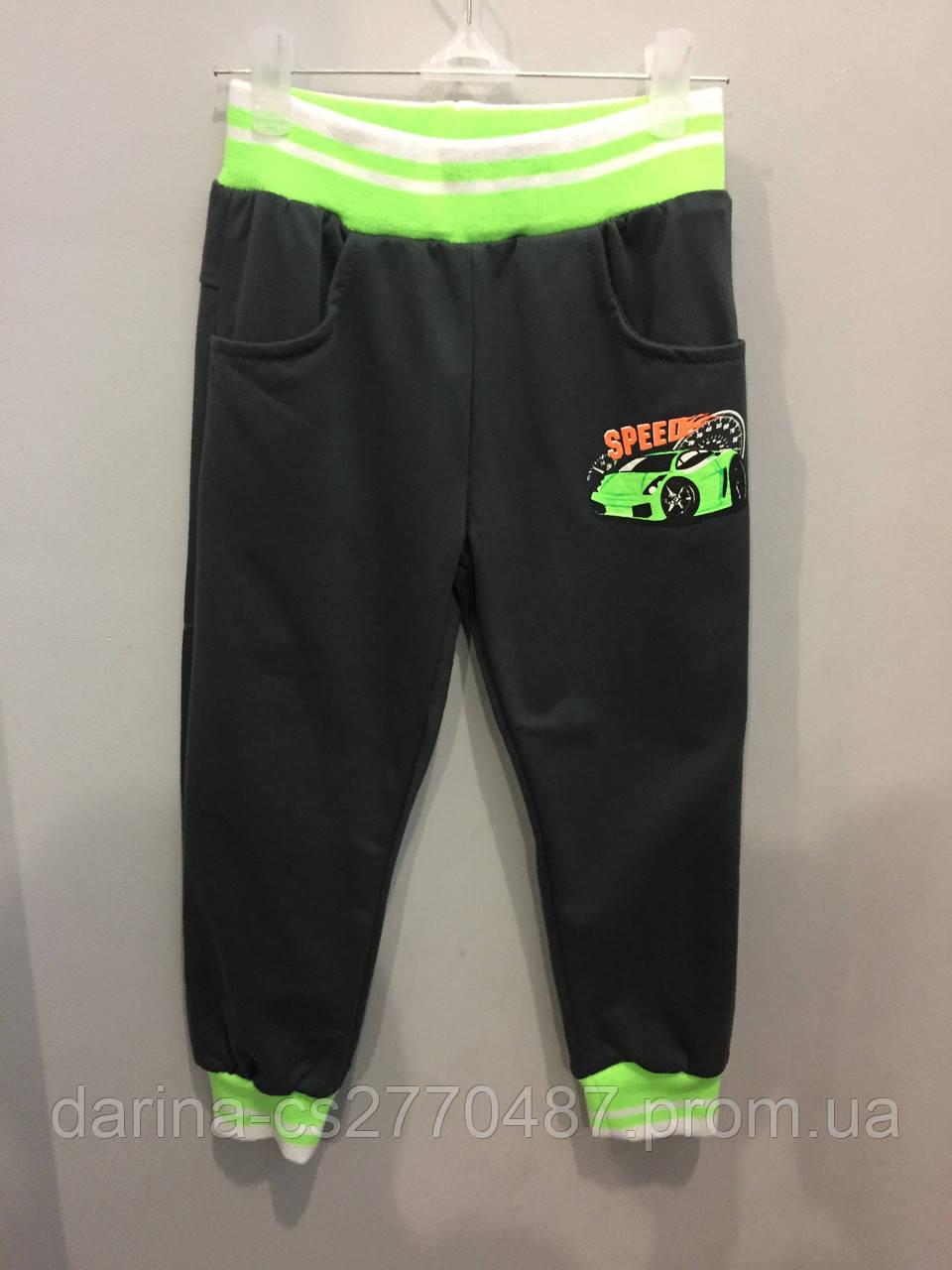 Детские спортивные штаны на мальчика 104 см