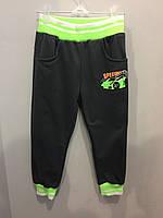 Детские спортивные штаны на мальчика 104 см, фото 1