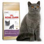 Корм для кошек Роял Канин для британцев, 400гр