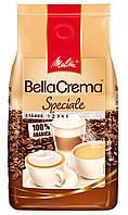 Кава натуральна смажена в зернах Melitta Bella Crema laCrema Speciale «БеллаКрема Спеціале» (1000 г)