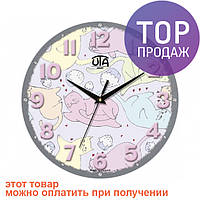 Настенные Часы Mini Спящий Кот / Настенные часы