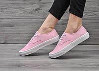 Розовые женские кеды ванс, Vans Light Pink