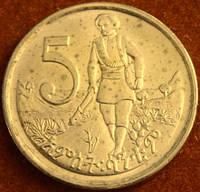 Монеты эфиопии нумизматика монеты россии покупка