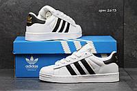 Подростковые кроссовки Adidas Superstar, белые с черными полосками