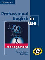 Professional English in Use Management with key