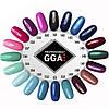 Полный набор для гель лака GGA Professional с гибридной лампой Суперцена!, фото 9