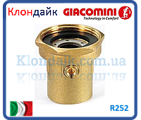 Giacomini Гелендер для подключения насоса , со встроенным шар. Краном 1 1/4x2