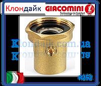 Giacomini Гелендер для подключения насоса , с обратным клапаном.
