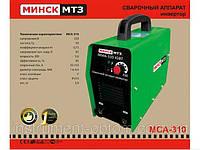 Сварочный инвертор Минск МСА-310 IGBT