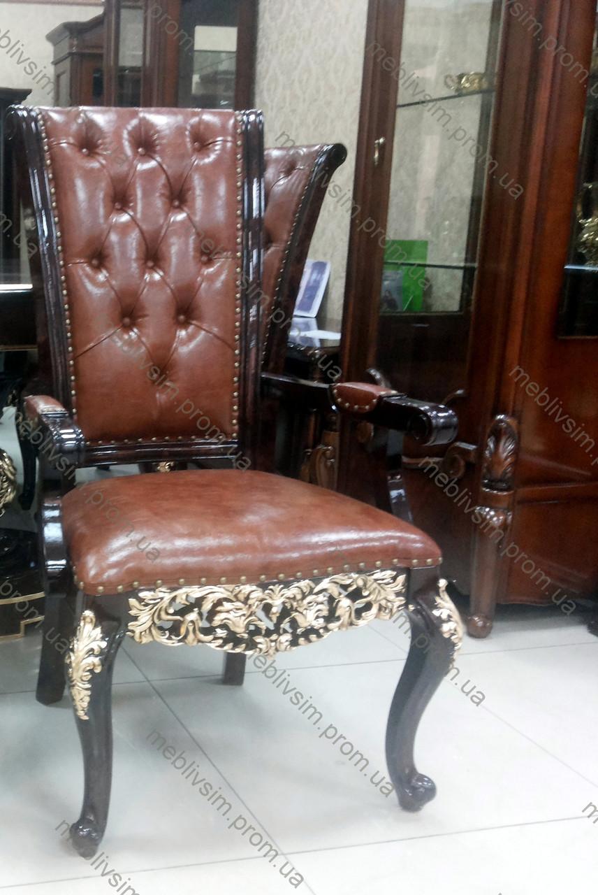 Кресло обеденное в классическом стиле Эрмитаж