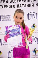 Участие в Kyiv Open