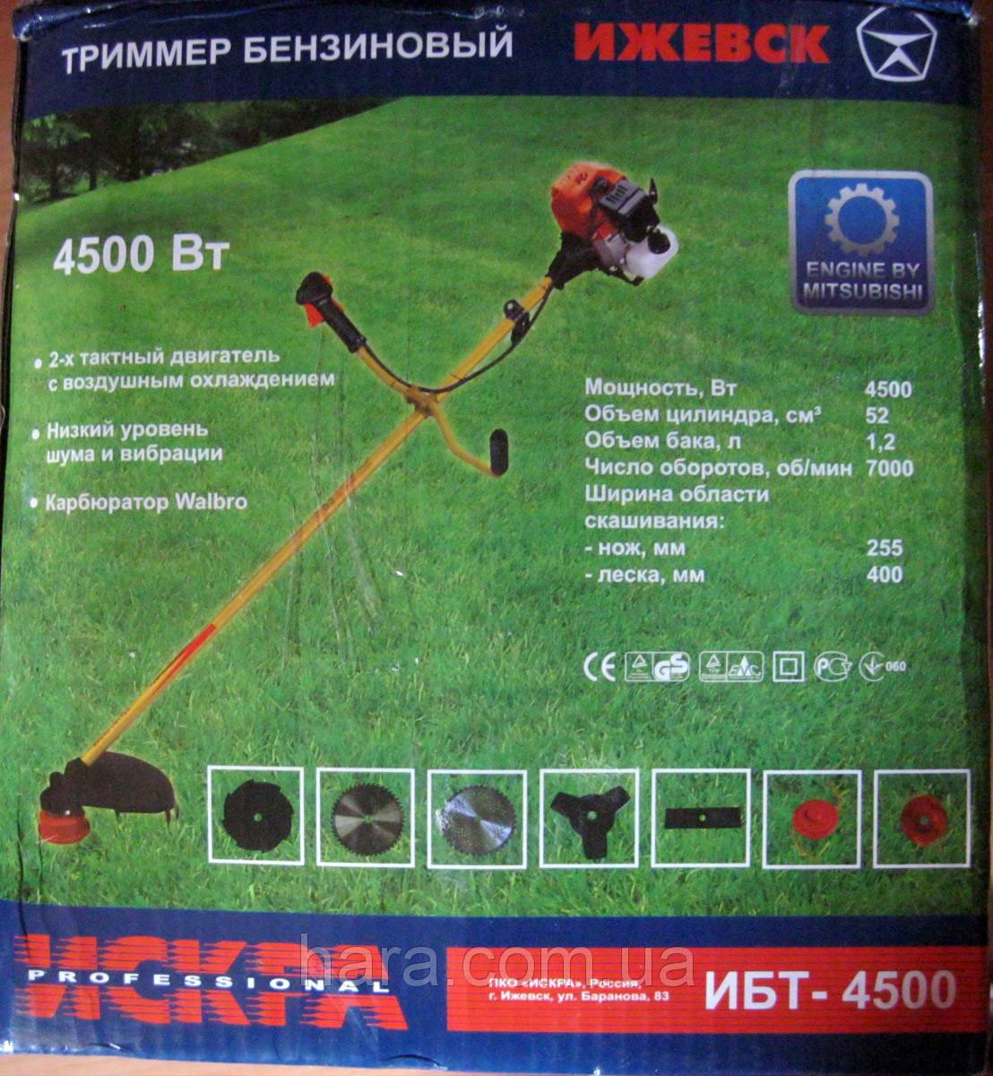 Коса бензиновая Искра ИБТ-4700