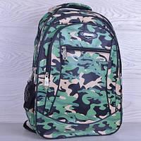 """Рюкзак школьный """"Камуфляж"""". 7-11 класс. Зеленый. Оптом и в розницу"""