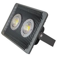 """Светодиодный прожектор """"sungi"""" """"avant"""" 100вт ip66"""
